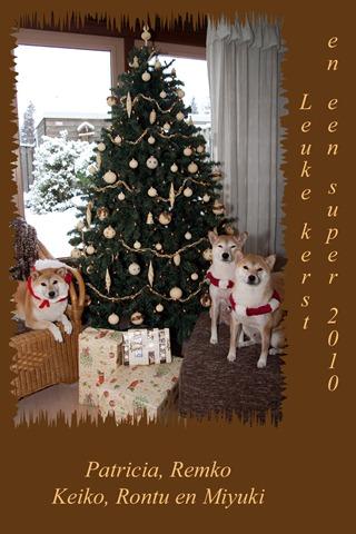Kerstkaart 2009_bewerkt-1